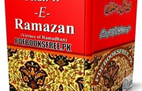 Fazail e Ramazan English By Maulana Muhammad Zakariyya r.a Pdf Free Download