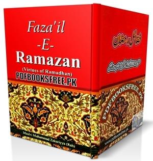 Fazail e Ramazan English By Maulana Muhammad Zakariyya r.a Pdf Free Download