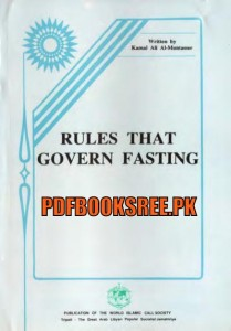Rules That Govern Fasting by Kamal Ali Al-Muntasser Pdf Free Download