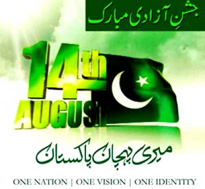 14-august-jashn-e-azadi-mubarak-pakistan