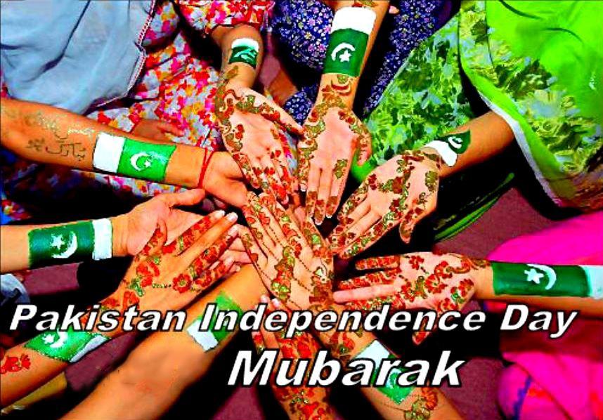 Jashn e Azadi e Pakistan 2018 Mubarak