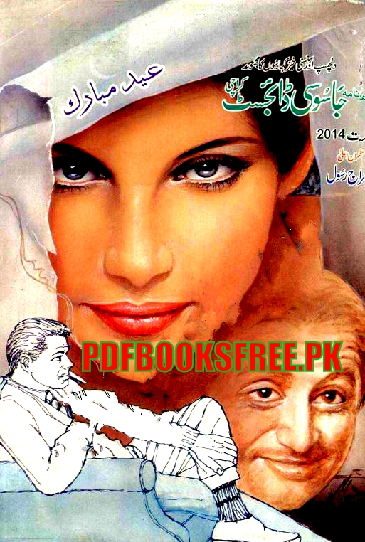 Jasoosi Digest January 2015 Pdf