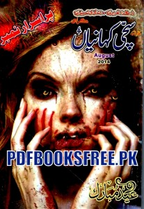 Sachi Kahaniyan Digest August 2014 Pdf Free Download