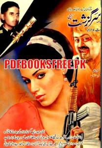 Sarguzasht Digest August 2014 Pdf Free Download