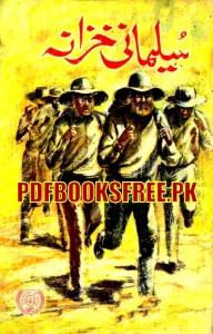 Sulaimani Khazana Kids Novel by Rider Haggard Pdf Free Download