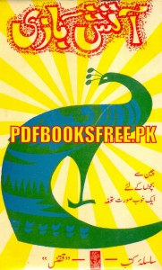 Atish Bazi Novel By Ahfaz ur Rehman Pdf Free Download