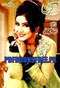 Kiran Digest September 2014 Pdf Free Download
