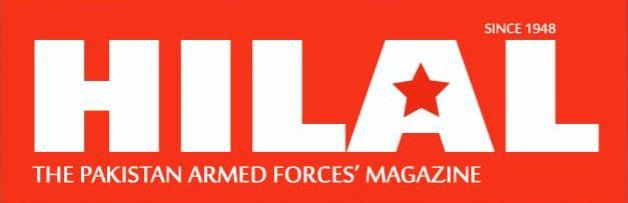 Hilal Magazine English Latest Edition