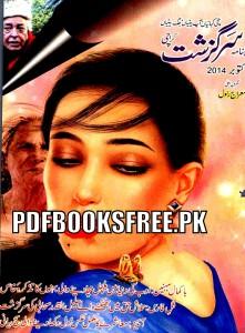 Sarguzasht Digest October 2014 Pdf Free Download