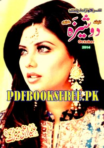 Dosheeza Digest October 2014 Pdf Free Download