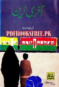 300 graphic novel pdf free download