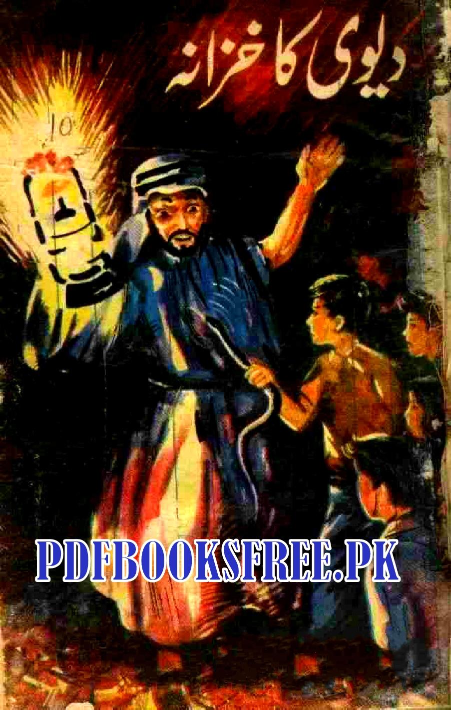 Devi Ka Khazana Novel By Syed Zakir Ejaz Pdf Free Download