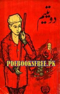 Do Yateem Novel by Raaz Yousafi Pdf Free Download