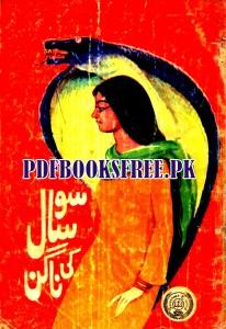 So Saal Ki Nagin Novel By Zubaida Sultana Pdf Free Download