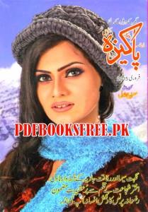 Pakeeza Digest February 2015 Pdf Free Download