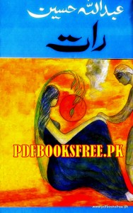Raat Novel By Abdullah Hussain Pdf Free Download