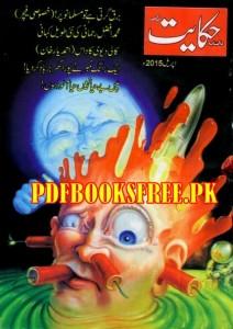 Hikayat Digest April 2015 Pdf Free Download