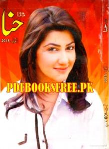 Hina Digest April 2015 Pdf Free Download