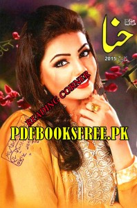 Hina Digest March 2015 Pdf Free Download