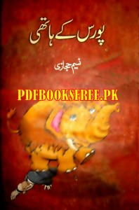 Porus Ke Haathi Novel By Naseem Hijazi Pdf Free Download