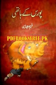 Porus Ke Haathi Novel By Naseem Hijazi Pdf Free Download