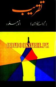 Taqreeb By Anwar Masood Pdf Free Download