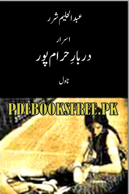 Darbar e Harampur Novel By Abdul Haleem Sharar