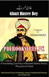 Ghazi Husrev Bey By Talha Raza Pdf Free Download