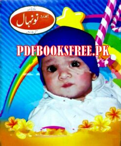 Hamdard Naunehal Magazine May 2015 Pdf Free Download