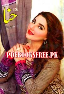 cims book 2015 free download pdf