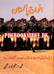 Afwaj e Pakistan by Muhammad Aslam Lodhi Pdf Free Download