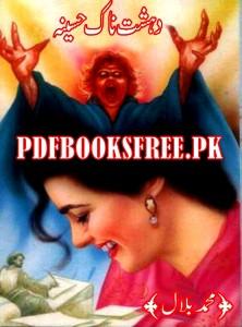 Dehshatnak Haseena Novel by Muhammad Bilal