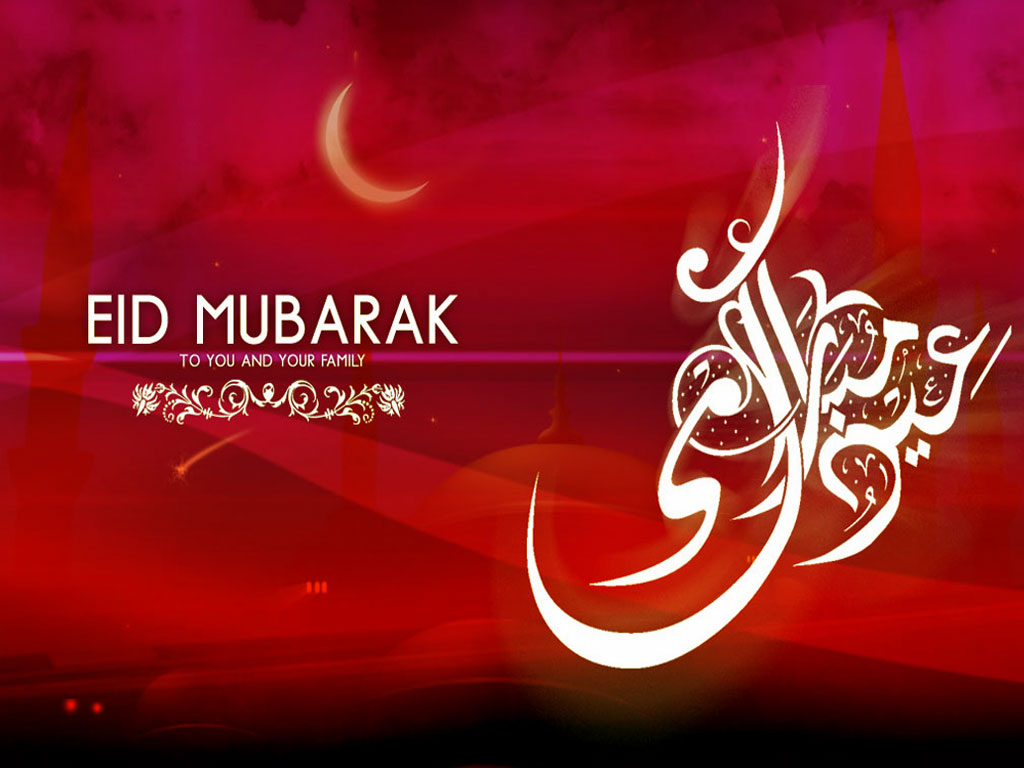 Eid ul Fitr Greetings Cards and Banners