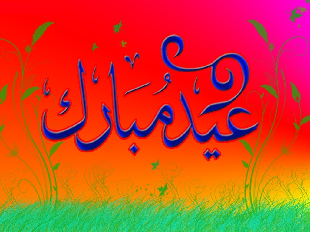 Eid ul Fitr Greetings and Banners in Urdu and English