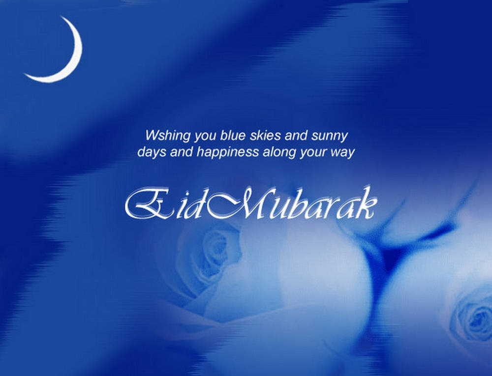 Eid ul fitr greetings cards and banners in urdu and english m4hsunfo