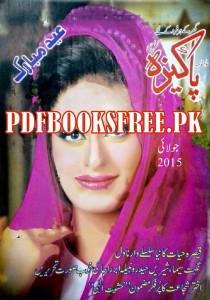 Pakeeza Digest July 2015 Pdf Free Download