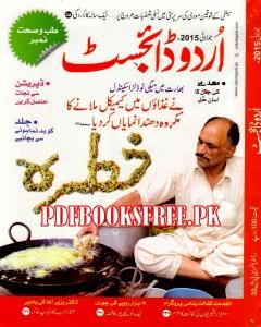 Urdu Digest July 2015 Pdf Free Download