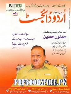 Urdu Digest June 2015 Pdf Free Download