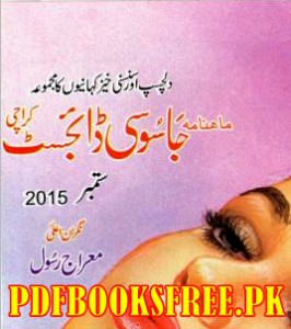 Jasoosi Digest September 2015 Pdf Free Download