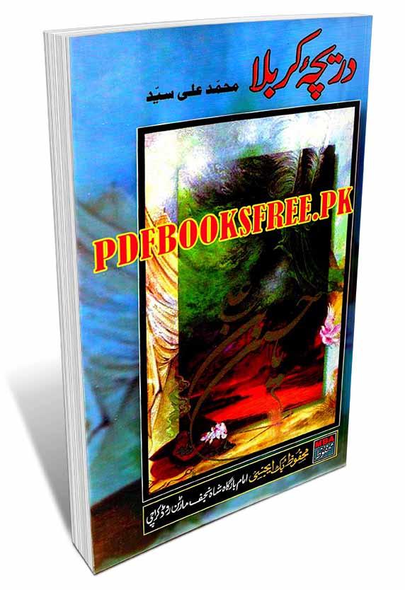 Dareecha e Karbala by Muhammad Ali Syed Pdf Free Download