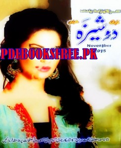 Dosheeza Digest November 2015 Pdf Free Download