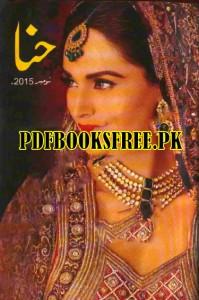 Hina Digest November 2015 Pdf Free Download