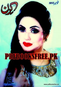 Kiran Digest November 2015 Pdf Free Download