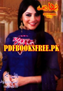 Rida Digest November 2015 Pdf Free Download