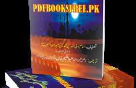 Mishkat Shareef Translated by Maulana Abdul Hakeem Khan Shah Jahanpuri