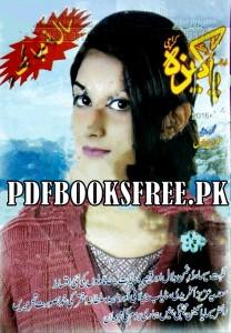 Pakeeza Digest January 2016 Pdf Free Download