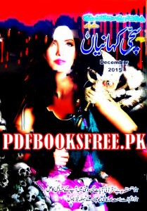 Sachi Kahanian Digest December 2015 Pdf Free Download