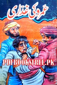 Umro Ki Ghaddari Novel By Akhtar Rizvi Pdf Free Download