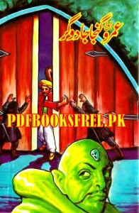 Umro Aur Ganja Jadugar Novel by Mazhar Kaleem Pdf Free Download