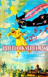 Umro Ka Inteqam Novel By Akhtar Rizvi Pdf Free Download